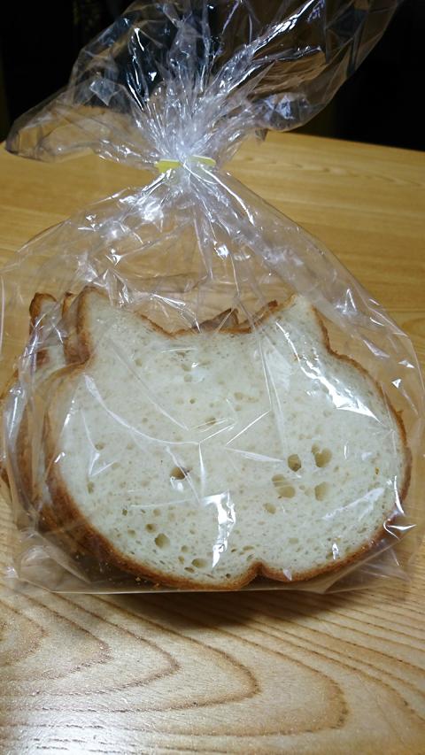 ねこ食パン.jpg