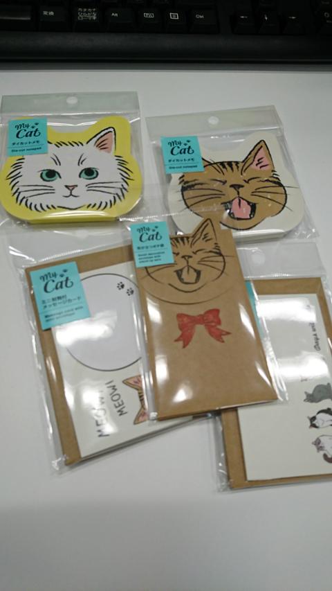 猫メモ byダイソー.jpg