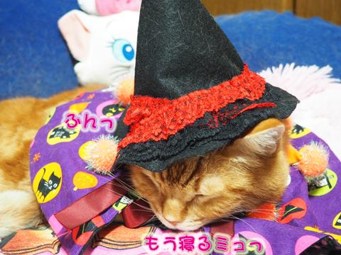 Halloween2018-2.jpg